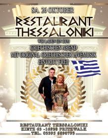 Thessaloniki 26.10.2019